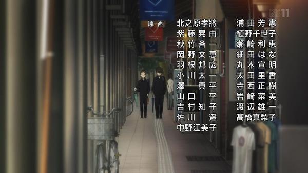 「氷菓」第1話感想 画像  (74)