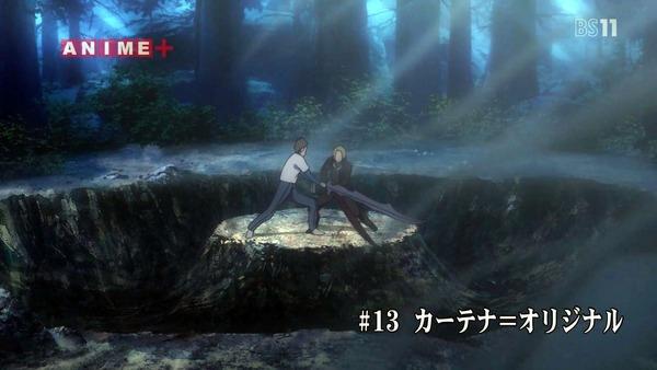 「とある魔術の禁書目録Ⅲ」3期 13話感想 (7)