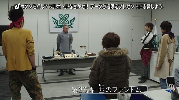 「仮面ライダービルド」23話 (14)