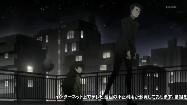 「シュタインズ・ゲート ゼロ」4話感想  (10)