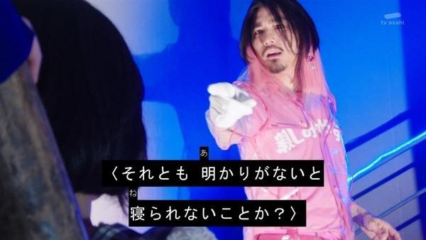 「仮面ライダービルド」41話感想 (3)
