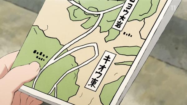 「ハクメイとミコチ」12話 (12)