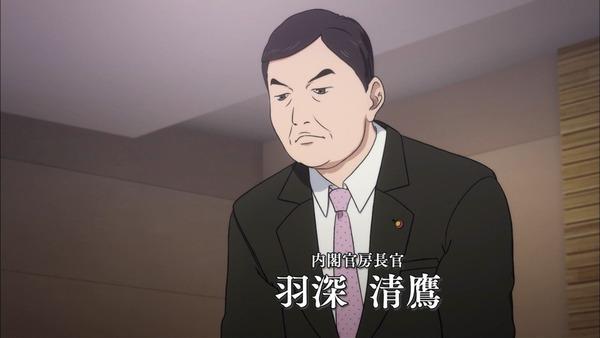 「正解するカド」1話 (22)