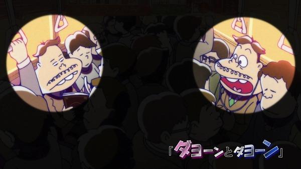 「おそ松さん」2期 23話 (13)