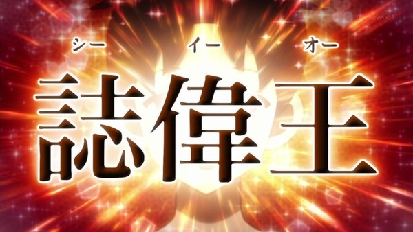 「かくしごと」第4話感想 画像 (19)