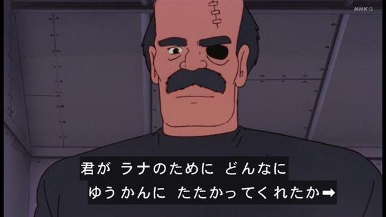 「未来少年コナン」第10話感想  (95)