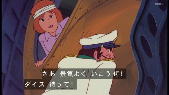「未来少年コナン」第24話感想 画像 (91)
