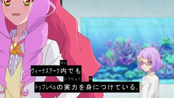 「アイカツスターズ!」第71話 (6)