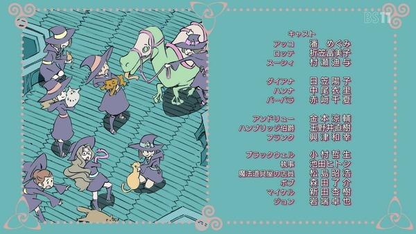「リトルウィッチアカデミア」10話 (46)