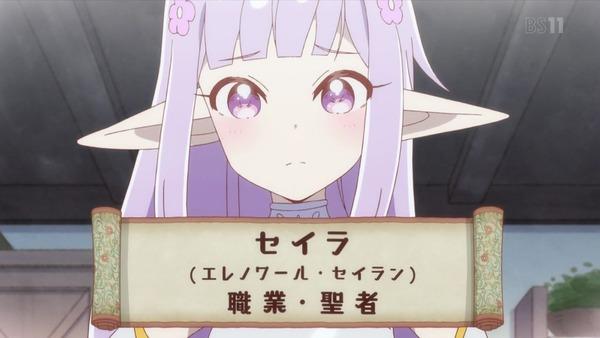 「えんどろ〜!」1話感想 (17)