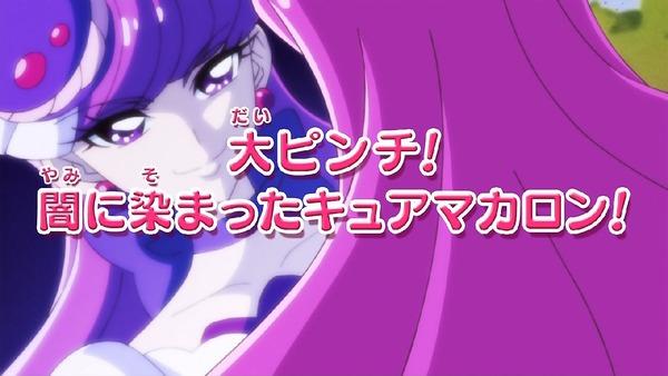 「キラキラ☆プリキュアアラモード」28話 (38)