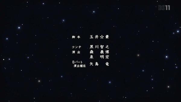 「とある魔術の禁書目録Ⅲ」3期 15話感想 (43)