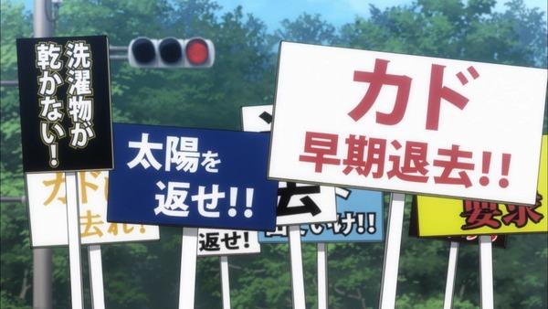 「正解するカド」7話 (10)
