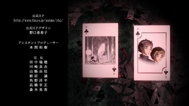 ヤング ブラック・ジャック (128)