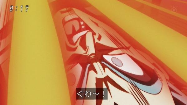「ドラゴンボール超」122話 (33)