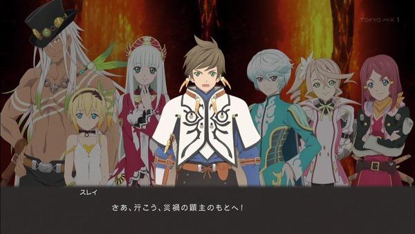 「テイルズ オブ ゼスティリア ザ クロス」25話 (51)