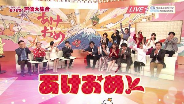 好きなアニメキャラ「ニッポンアニメ100」ランキング (34)