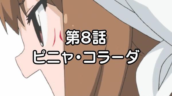 てーきゅう 4期/高宮なすのです! (14)