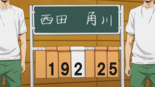 ハイキュー!!  (210)