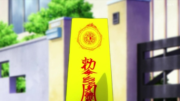「グランベルム」第4話感想 (89)