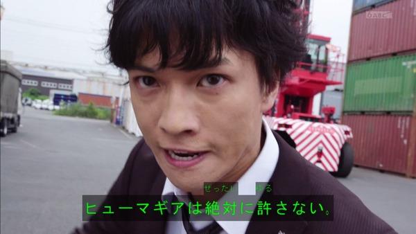 「仮面ライダーゼロワン」第2話感想 (24)