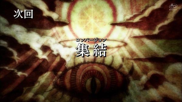 「ダンまち」2期 2話感想  (84)