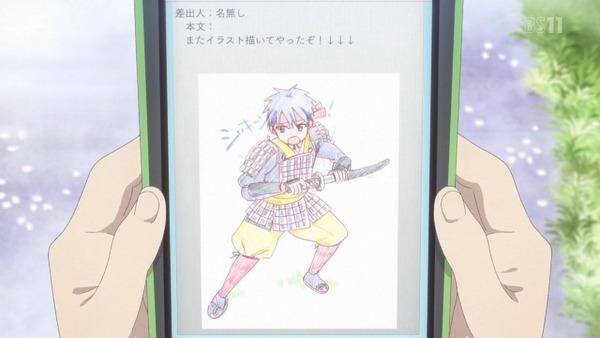 「エロマンガ先生」11話 (20)