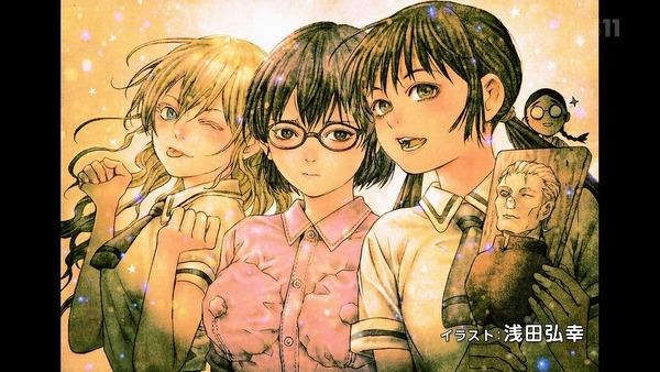 「あそびあそばせ」7話感想 (80)