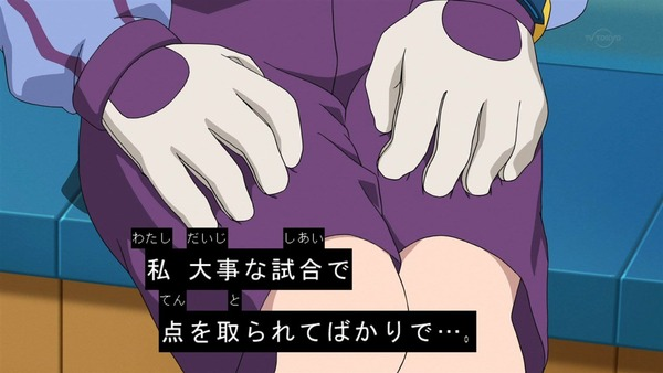 「イナズマイレブン アレスの天秤」16話感想 (16)