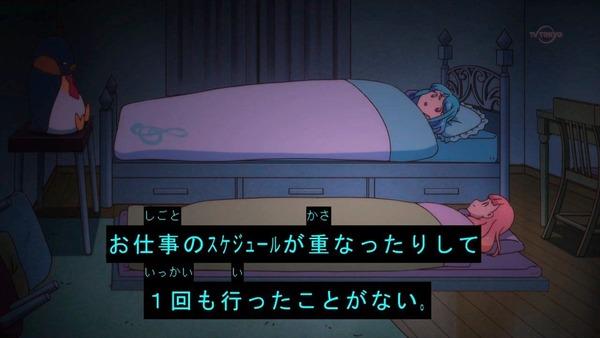 「アイカツフレンズ!」12話感想 (65)