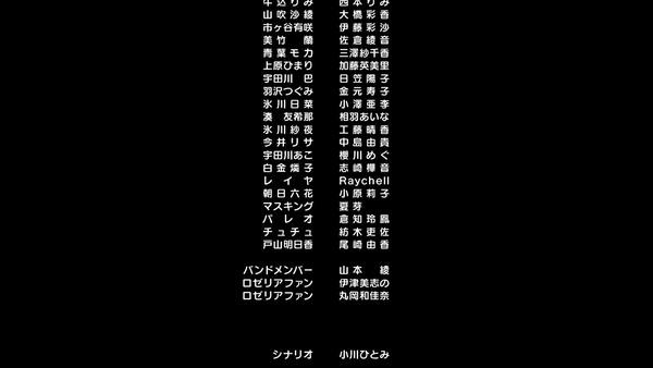 「BanG Dream!(バンドリ!)」3期 7話感想 画像 (86)