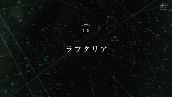 「盾の勇者の成り上がり」14話感想 (73)