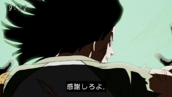 「ドラゴンボール超」127話 (42)