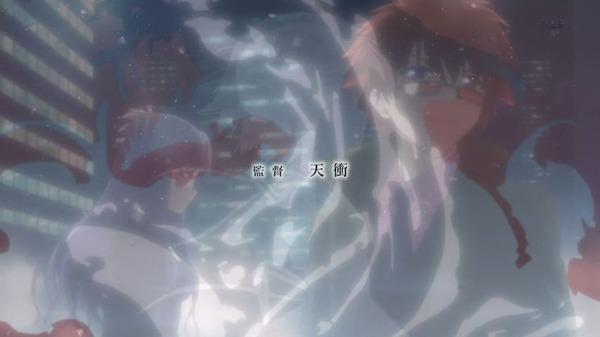 「Rewrite(リライト)」 (20)