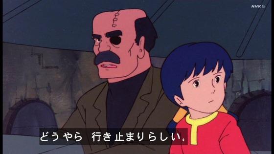 「未来少年コナン」第12話感想 (9)