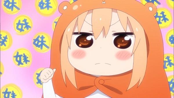 干物妹!うまるちゃん (36)
