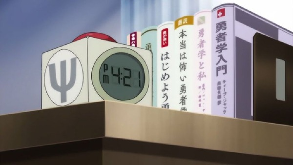 「斉木楠雄のΨ難」2期 22話感想 (72)