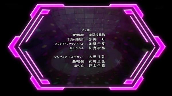 「魔装学園H×H」2話 (38)