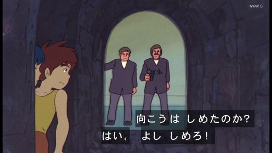 「未来少年コナン」第6話感想 (44)