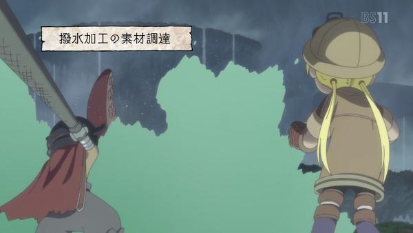 「メイドインアビス」13話 (83)