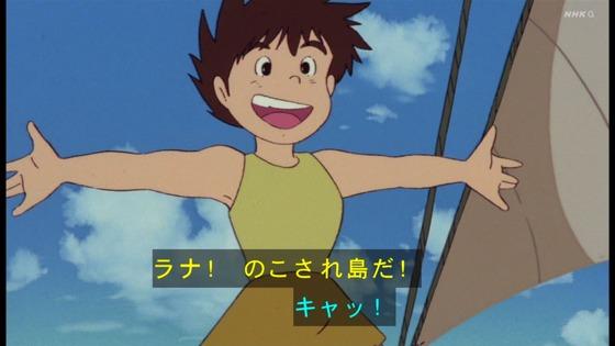 「未来少年コナン」第26話感想(実況まとめ)画像 (120)