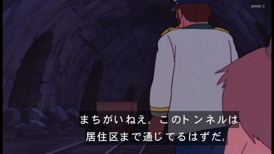 「未来少年コナン」第21話感想 画像  (18)
