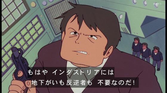 「未来少年コナン」第22話感想 画像  (21)