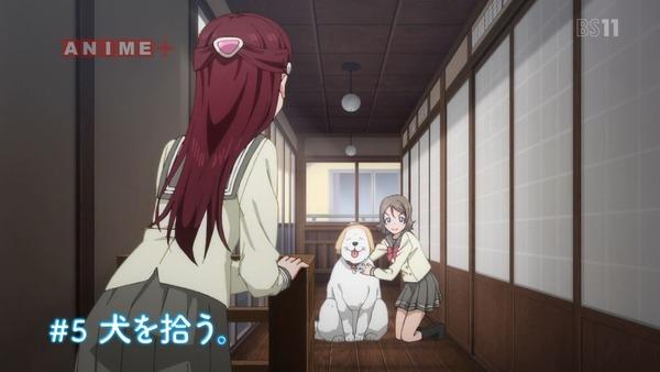 「ラブライブ! サンシャイン!!」2期 5話 (8)