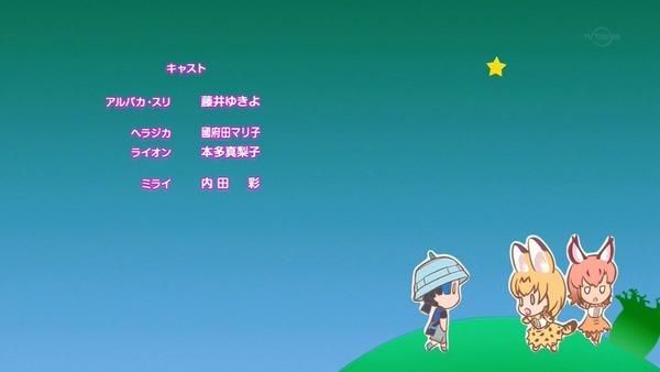 「けものフレンズ2」第4話感想 (52)