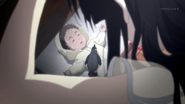 櫻子さんの足下には死体が埋まっている (32)