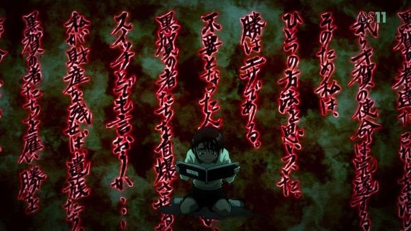 「からくりサーカス」3話感想 (41)