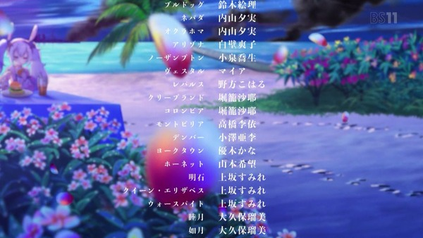 「アズールレーン」6話感想 (2)