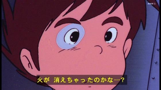 「未来少年コナン」第18話感想 画像 (117)