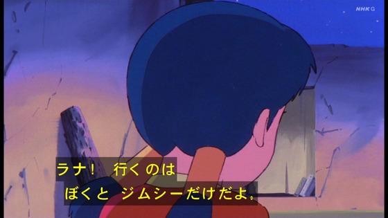 「未来少年コナン」第20話感想 画像 (79)